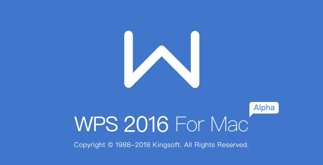 WPS Office for Mac returned with sincerity - Mac Apps